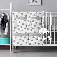 Органайзер для детской кроватки Warmo™ ЗВЕЗДОЧКИ