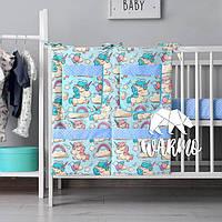 Органайзер для детской кроватки Warmo™ ГОЛУБЫЕ ЕДИНОРОГИ