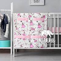 Органайзер для детской кроватки Warmo™ БАЛЕРИНЫ