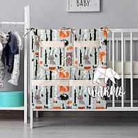 Органайзер для детской кроватки Warmo™ ЗВЕРИ