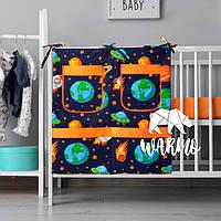 Органайзер для детской кроватки Warmo™ КОСМОС