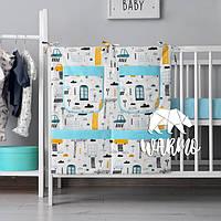 Органайзер для детской кроватки Warmo™ ГОРОД