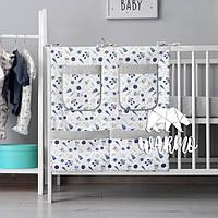 Органайзер для детской кроватки Warmo™ НЛО