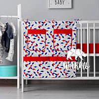 Органайзер для детской кроватки Warmo™ РОМБИКИ