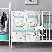 Органайзер для детской кроватки Warmo™ ВЕСНА