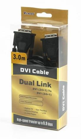 Кабель Viewcon (VD105-3M) DVI-DVI M/M, 3м, чорний, блістер, фото 2