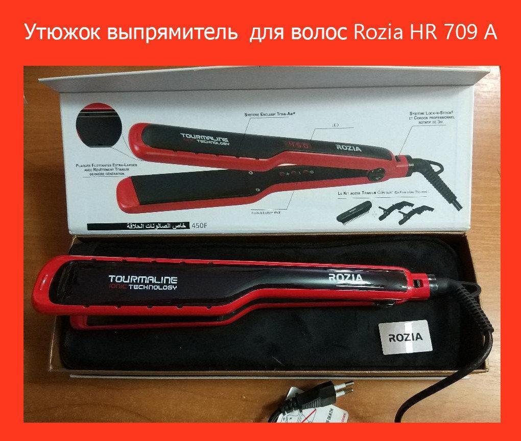 Утюжок випрямляч волосся Rozia HR709