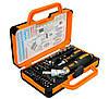 Профессиональный набор инструментов Jakemy JM-6111