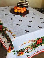 Скатерть Новогодняя лен Терасполь 150*240
