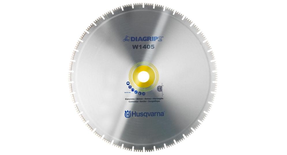 Диск алмазный 24  '/  600 60 W1405 широкий рез | Husqvarna | 5812453-18