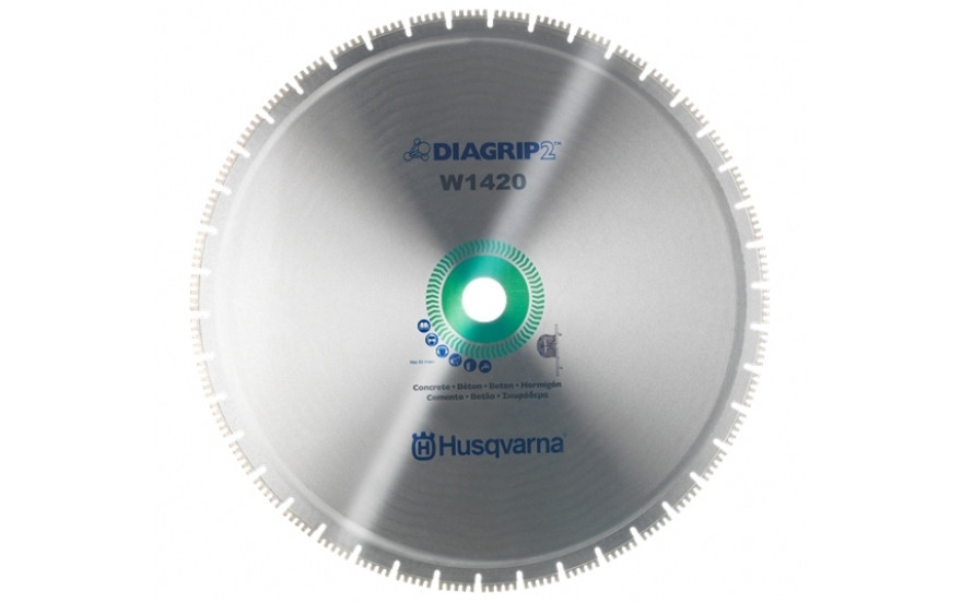 Диск алмазный 24  '/  600 60 + 6 W1420 широкий рез | Husqvarna | 5812472-20