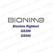 Тест полоски Бионайм (Bionime)