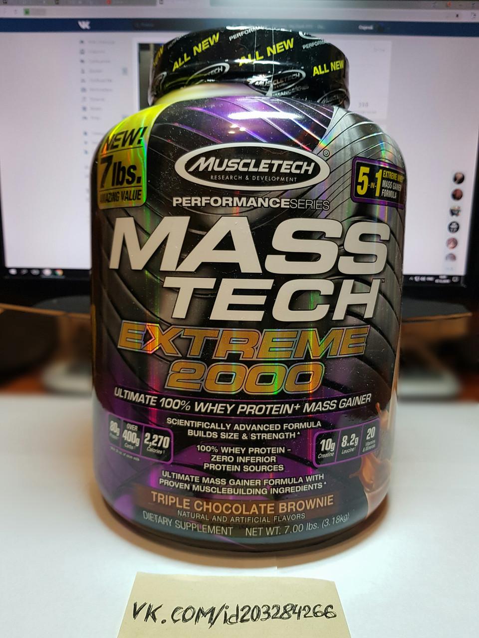 Гейнер MuscleTech Mass Tech Extreme 2000 3.1кг