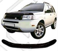 Дефлектор капота  Land Rover Freelander c 1997-2006,  Мухобойка Land Rover Freelander