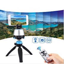 Поворотный штатив платформа (Time Lapse ) PULUZ  для панорамной съемки на мобильный телефона,камеру, фото 2