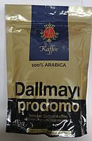 Кофе растворимый Dallmayr Prodomo, 200 г (Италия)