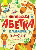 Книги для детей Английская азбука с заданиями укранский язык (Ranok-Creative)Ранок Украина С869002У