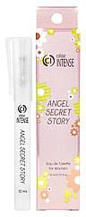 Туалетная вода женская COLOUR INTENSE ANGEL SECRET STORY ручка,12 мл.