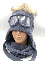Шапка+снуд для мальчика зимняя Авиатор  с натуральным балабоном Nikola Украина джинс 18Z 63/1К