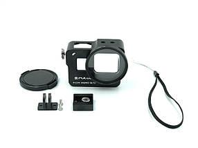 Металлическая рамка Puluz для GoPro Hero 5/6 с ультрафиолетовым светофильтром (Aluminum Frame), фото 2
