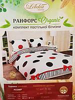 Постельное белье Двуспальное ТМ Leleka-Textile