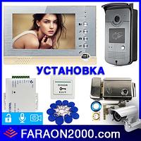 Установка видеодомофонов и домофонов