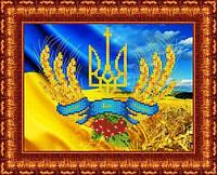 Набор для вышивания бисером «Герб Украины»