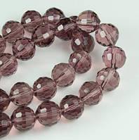 Бусины хрустальные шар 8 мм виноградные (72 шт) мелк. огранка
