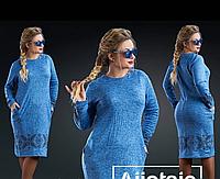 Женское синее платье ангора с принтом Ажиотаж 52р