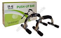 Упоры для отжиманий Push-Up Bar