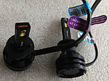Лампы LED Cyclone H1 type-27 5000k 5100Lm 12v, 24v, фото 3