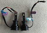 Лампы LED Cyclone H1 type-27 5000k 5100Lm 12v, 24v, фото 2