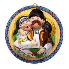 Панно из керамики Украинцы Казак с казачкой