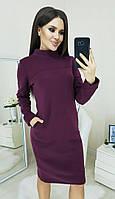 Женское стильное нарядное платье на флисе, фото 1