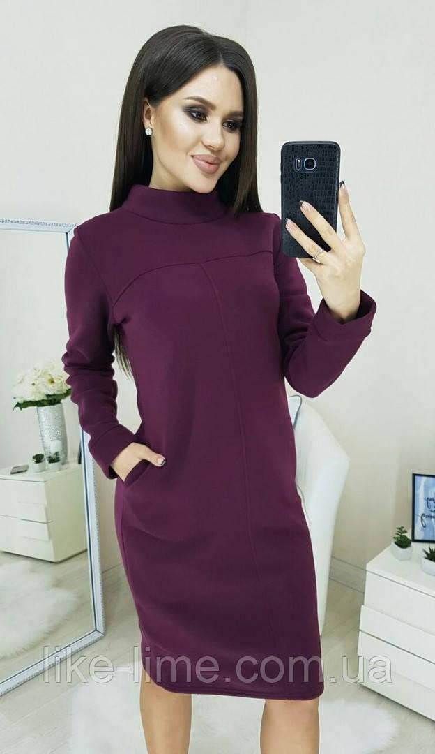 Женское стильное нарядное платье на флисе
