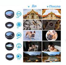 Набор линз для телефона 5 в 1, фото 3