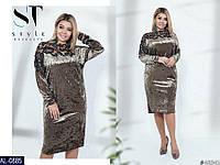 Женское бархатное платье больших размеров