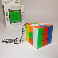 Брелок кубик Рубика 3х3 YuXin Unicorn V2 mini 3,5 cm