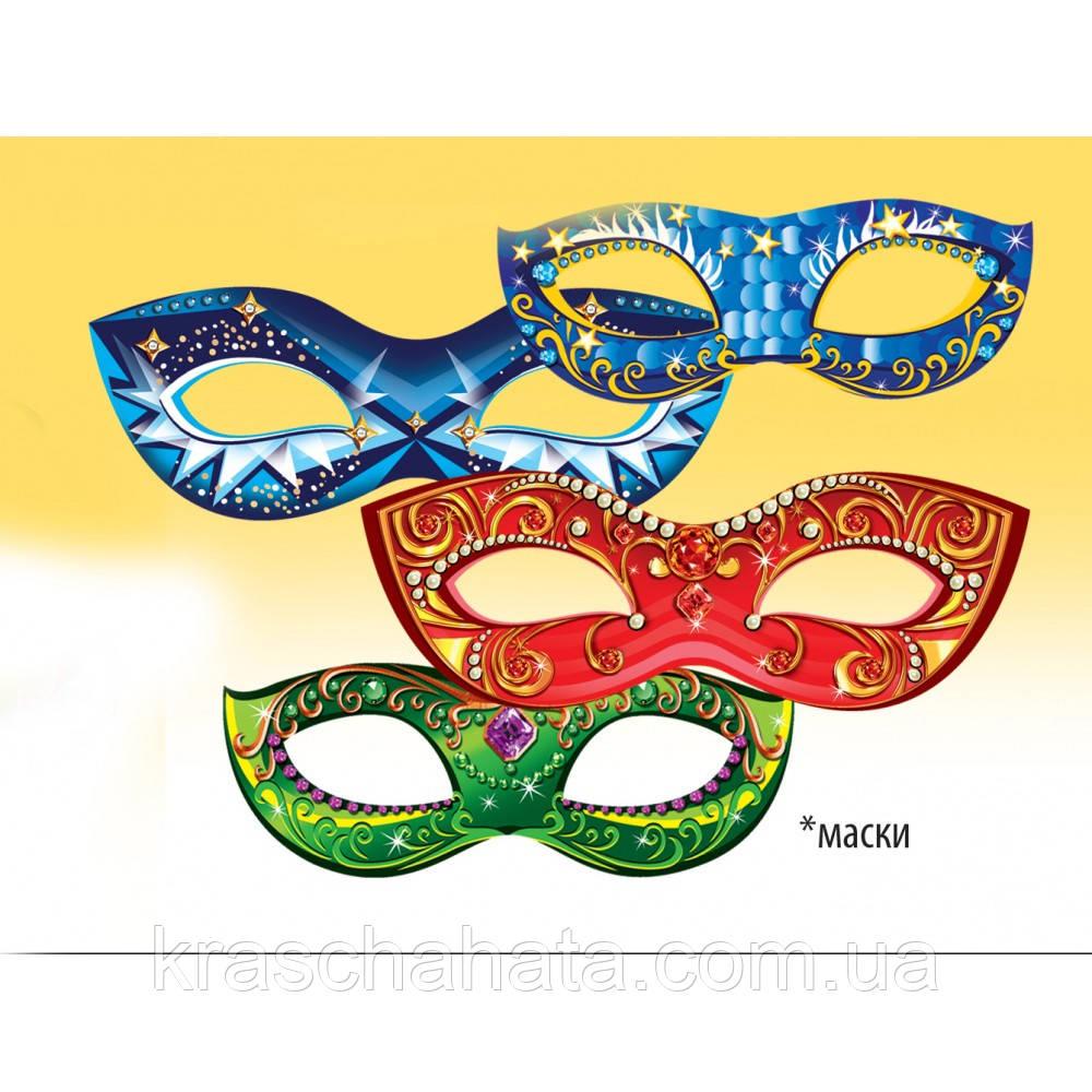 Новогодняя маска, картонная карнавальная маска, новогодний дресс код