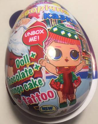 Пластиковое новогоднее яйцо L.O.L. surprise Лол  с сюрпризом, фото 2