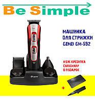 Аккумуляторная машинка для стрижки Gemei Gm-592 УЦЕНКА