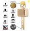 Беспроводной портативный Bluetooth микрофон караоке Magic Karaoke YS-68 с мембраной низких частот Gold, фото 4