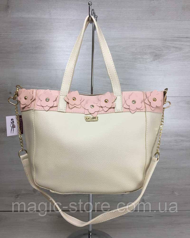 Женская сумка Дарина бежевого с пудровым цвета