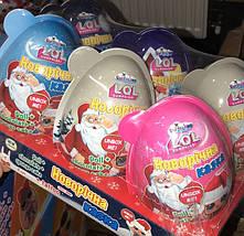 Пластиковое новогоднее яйцо L.O.L. surprise Лол  с сюрпризом, фото 3