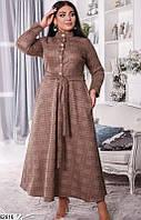 Платье женское демисезонное длинное замша 50-52,54-56 размеров Турция