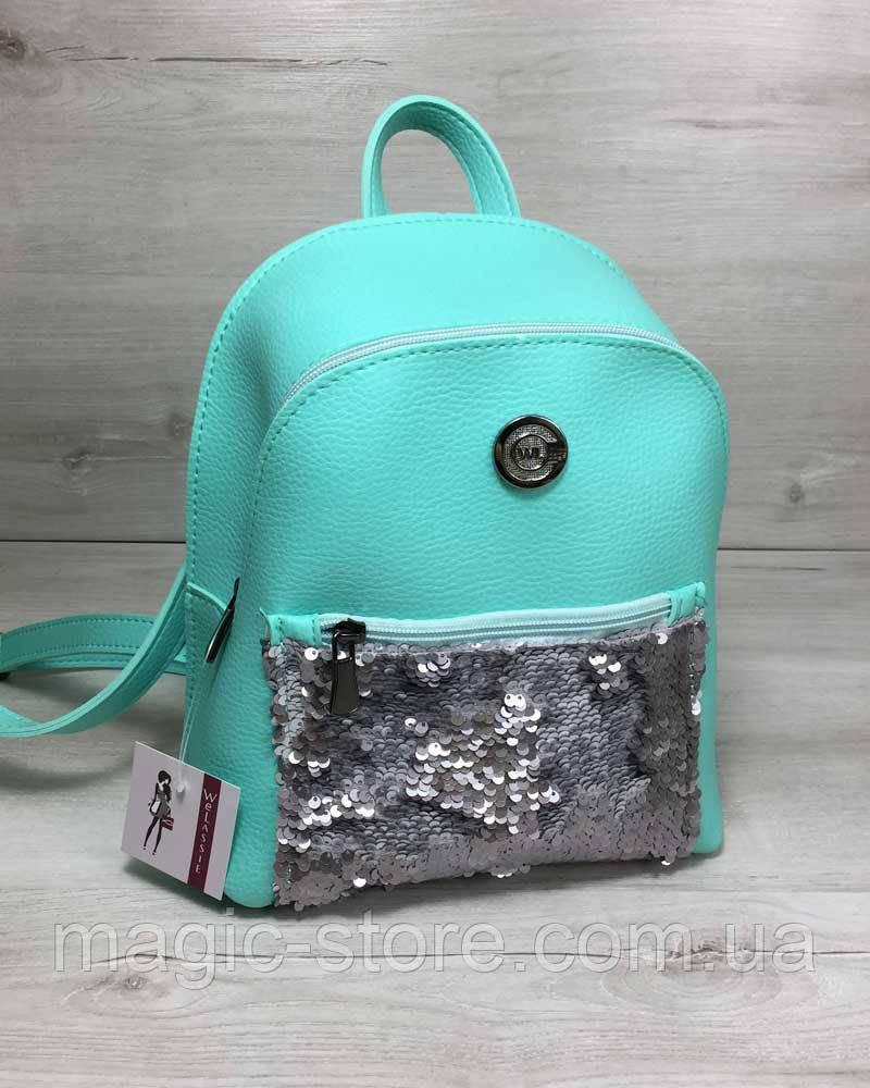 Рюкзак молодіжний «Бонні» з паєтками м'ятного кольору