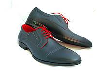 Туфли мужские кожанные стиль от украинского производителя