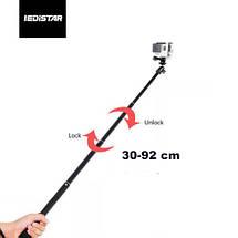 Монопод (селфи-палка) для экшн камер и телефонов IEDISTAR с металлическим крепежом , фото 3