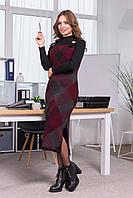 Платье сарафан,вишня