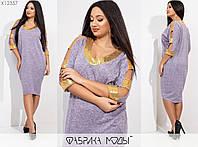 Жіноче плаття з ангори софт з вирізами на рукавах (3 кольори) - НС/-280, фото 1